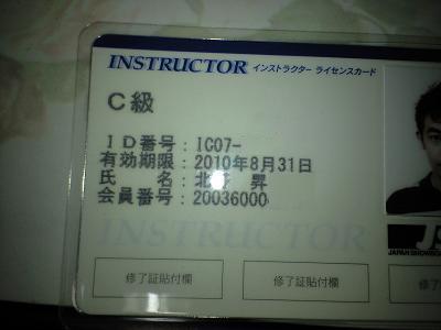 CA3A00281.jpg