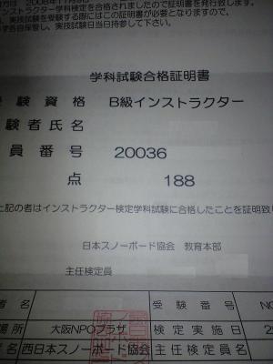 PAP_0556.jpg