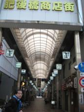 1203higobashisyotengai.jpg
