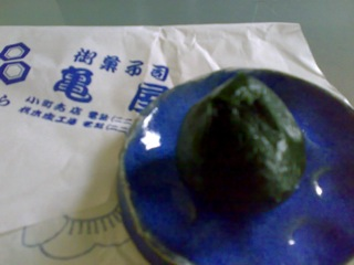 亀屋2009070102