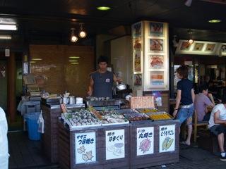 江ノ島200909166