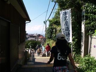 江ノ島200909163