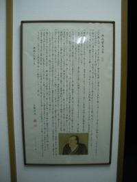 fusiikainoryaku