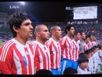 サッカーパラグアイ代表 - Paraguay national football team