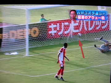 05 oman goal 01