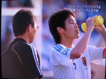 12 okachan atsuto
