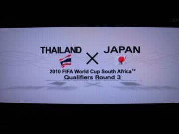 00 thailand vs japan