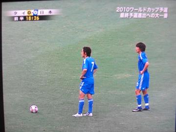 05 shunsuke yatto