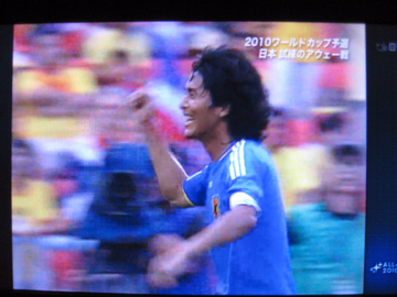 11 nakazawa goal
