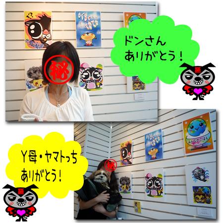 08_0915_08.jpg