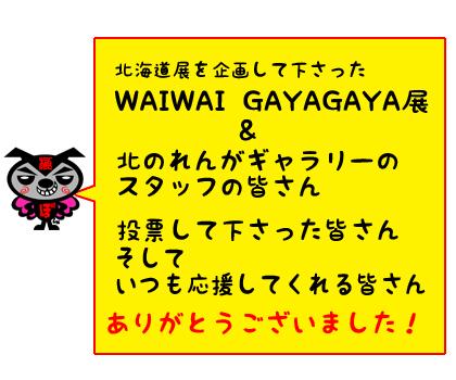 08_0918_02.jpg
