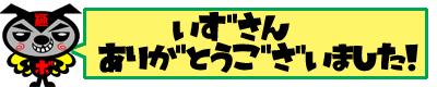 08_0919_03.jpg