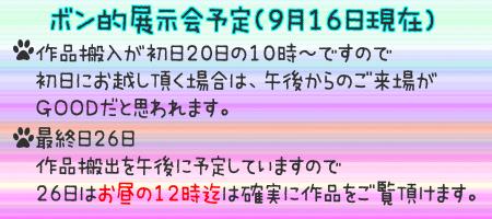 09_0916.jpg