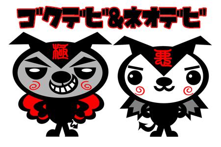 09_0924_04.jpg
