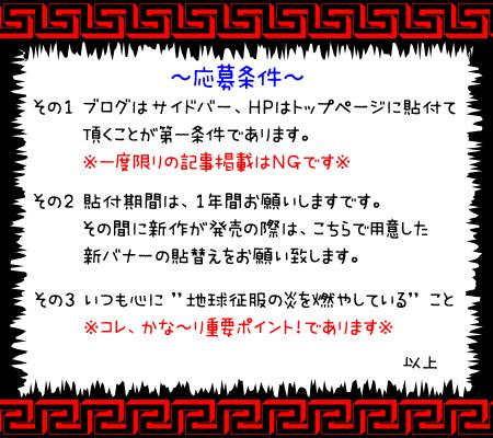 jyo-ken.jpg