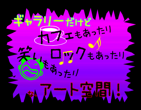 mamagoto02_03.jpg