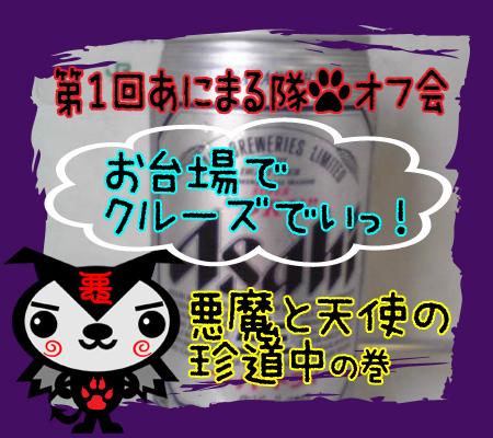 off_01.jpg