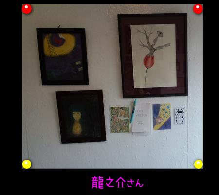 ryu-nosuke.jpg