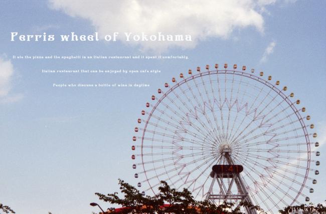6A Ferris wheel