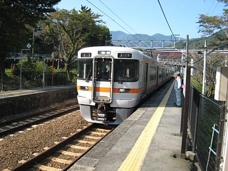 2008101813.jpg