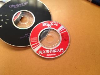 2011_1217_03.jpg