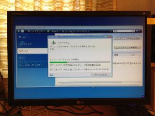 2012-0404-002.jpg
