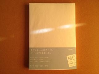 2012_0117_001.jpg