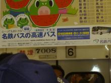 2008_0914_135615.jpg