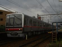 2008_0921_151404.jpg