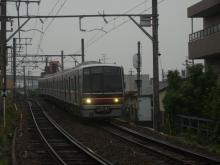 2008_1005_122509.jpg