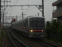 2008_1005_122515.jpg