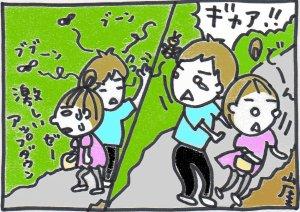 img054kewashiimichinori.jpg