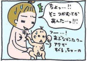 img112tesuriyatsurikawa.jpg