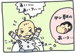 img125shinnosuke.jpg