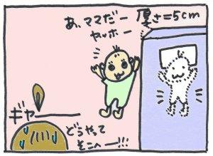 img127kanzendassyutsu.jpg