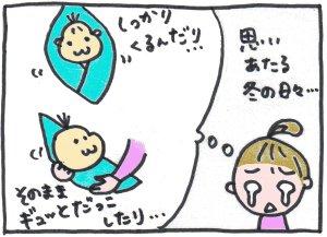 img138mamanosei.jpg