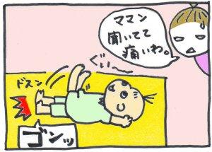 img140kakatootoshi.jpg