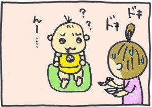 img145hajimetenohitokuchi.jpg