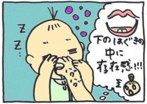 img147hisomukatasa.jpg