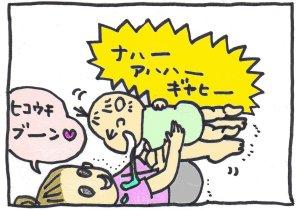 img157hikoukinoorei.jpg