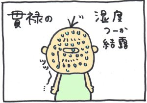 img164boushinonakami.jpg