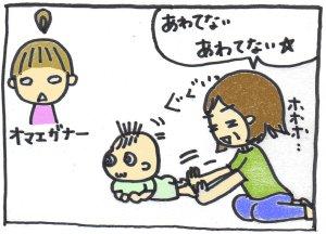 img171donokuchigaiunoka.jpg