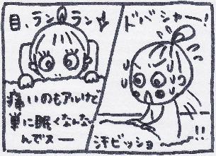 oosigotogonoyoru.jpg