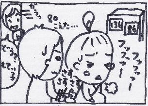 sasurikaishi.jpg