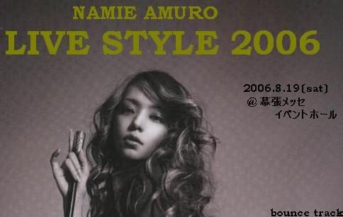 2006livestyle.jpg