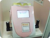 肌の健康測定器「肌美人」