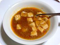 四川風辛口麻婆豆腐