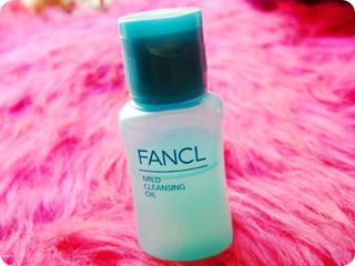 FANCL マイルドクレンジングオイル(お試しサイズ)