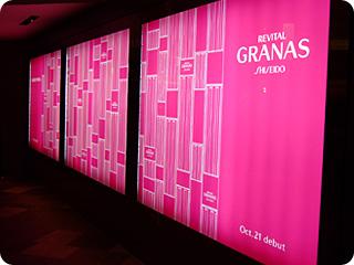 OMOTESANDO HILLS meets GRANAS