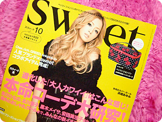 sweet10月号